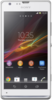 Sony Xperia SP - Междуреченск